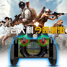 PUBG Mobile Game Handle Button Cover Shooter Controller Trigger Fire 3 In 1 Bracket