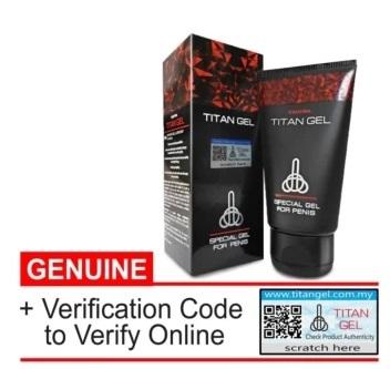 qoo10 100 original titan gel hendel llc 50ml made in
