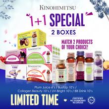 Kinohimitsu Beauty Collagen Drink/ BB Drink/ Bust Up/ UV Bright/ Detox Plum Juice - MixnMatch 10sx2