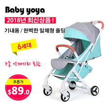 The newest carrier handle in 2018 6th generation of baby yo! / Perfect one-piece one-click folding / self-stepping stool / stroller / 7 kinds of accessories / Korea#39s best caustic stroller!