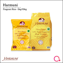 [Topseller] Harmuni Rice - 5KG/10KG THAI FRAGRANT RICE!| QUALITY RICE!