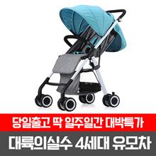 Yoya stroller 3rd4th generation Honey B stroller