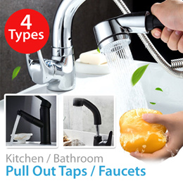 Pull Out Spout Sink Tap Faucet Bathroom Basin sink Mixer Tap ware Cetaphil Chrom Plate
