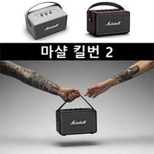 Marshall Kilburn 2 Portable Bluetooth Speaker Black/Cream