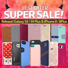 [Super Sale]★Release!★Galaxy S9/S9 Plus/iPhoneX/8/7/6/Plus/Note8/5/4/S8/Plus/S7/Edge/J7Prime/A8 2018