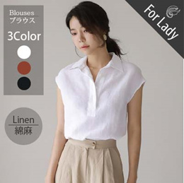 0ea160c1b1a72d LINEN-BLOUSES Search Results   (High to Low): Items now on sale at ...