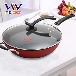 RC-Global 32 cm Frying Wok/ Non-stick Wok/ Non-smoke Wok/ Induction Wok/ Kitchen Wok (炒锅不黏锅无油烟锅电磁锅)