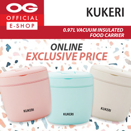[OG EXCLUSIVE] KUKERI 0.97L Vacuum Insulated Food Carrier Container Jar with Insert and Spoon