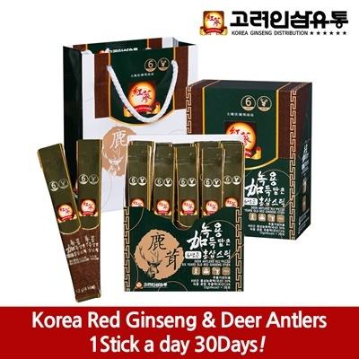[1+1] Deer Antlers stick
