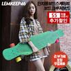 LEMKEEP 46인치 롱보드 스케이트보드 크루져보드 댄싱롱보드/쿠폰앱다운시 5$ 추가할인