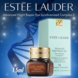 Estee Lauder Advanced Night Repair Eye Synchronized Complex II - 15ml