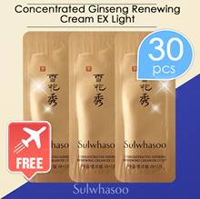 Concentrated Ginseng Renewing Cream EX Light *30pcs/Sulwhasoo/Sample/Korea cosmetics