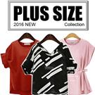 [June 19th update]2016 NEW PLUS SIZE FASHION LADY DRESS OL work dress SLIM DRESS top chiffon short SET