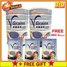 Good Morning VGrains 18 Grains 1kg X 2tins + FREE 3 Vgrains 30g