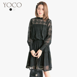 YOCO - Floral Laced Lining Dress-172534-Winter