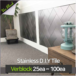 ★Verblock Stainless Tile M Size★3 Color/Peel Stick Multipurpose/Check Silver/Check Black/Brush Grey/100 50 25 48 24 12Units/gg_076