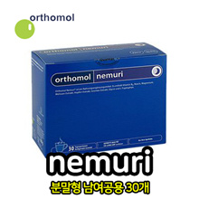 Orthomol nemuri powder for men and women 30tablets