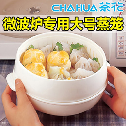 Camellia special utensil gift sets for microwave Steamer steamer dish box plastic large supplies ste