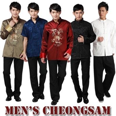 b3a15f4e Cheongsam for Men 唐装/Tang Suit/Traditional Cheongsam/ Short