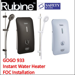 [Installation Included] Rubine Instant Water heater GOGO 933 With hand shower