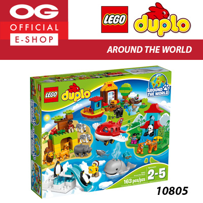 Qoo10 Lego Duplo Around The World 10805 Toys