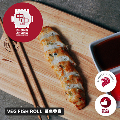 Veg Fish Roll