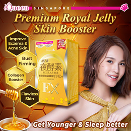 【Simply】Royal Jelly Night Metabolism Enzyme Ex Plus 30s ♥
