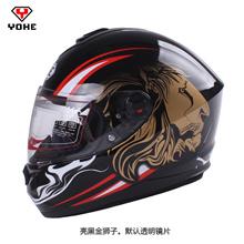 Spring/summer eternal 966 authentic helmet full face helmet motorcycle-inspired winter helmet safe