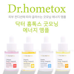 [Dr.Hometox] Propolis Vitamin  Peptide Collagen Energy Ampoule 40ml