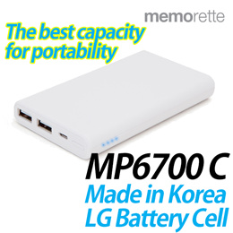 ★Made in Korea LG Bettery Cell★ MP6700C 6700mAh / Portable battery charger / Slim Compact