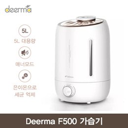 ★5L Capacity Humidifier★DEERMA Air Purifier★Aromatherapy★NEW ARRIVE ★