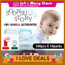 ★ SoonSu Story ★ wet wipes★baby wipes★Korea No.1 Wet Wipe ★Safe for baby★Sanitizer