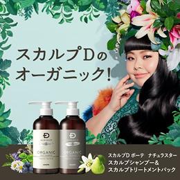 [ANGFA] Scalp-D Beaute Natuluster Organic Scalp Shampoo ☀ Organic Scalp Treatment Pack   For Woman