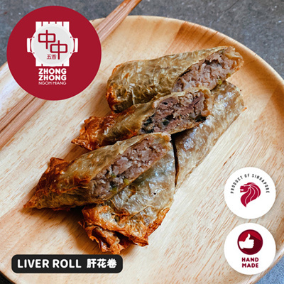 Liver Roll