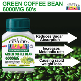 [21st Century] Green Coffee Bean 6000MG 60s - Slimming Diet