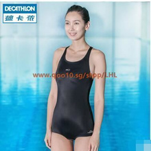 Ms. Decathlon professional swimwear swimwear Siamese Concealed Triangle was thin sports swimwear NAB