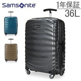 【1年保証】サムソナイト Samsonite ライトショック スピナー 36L 55cm 軽量 スーツケース 62764 Lite Shock SPINNER 55/20 キャリーバッグ 4輪 キャリ