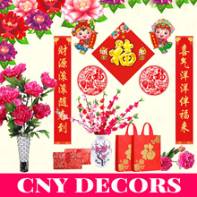 【CNY Decors】Artificial Flower /Fortune Door Post/Red Packets/Spring Festival Couplets/Window Post