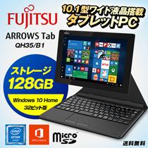 新品 富士通 arrows Tab QH35/B1 FARQ35B1B.