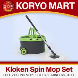 Kloken Spin Mop Set / Free 2 Round Mop Refills / Stainless Steel