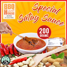 Special Satay Sauce 200g [BBQ House]