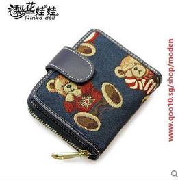 Ms. Korean cute cartoon bear purse female student zipper wallet