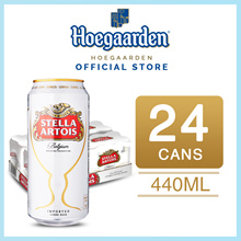 Stella Artois King Can 24 x 440ml
