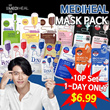 ★ENCORE by costomer★Today 17:00-24:00 100P Limited Sale★Dont miss chance★MEDIHEAL MASK SHEET 10pcs / Best