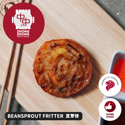 Beansprout Fritter