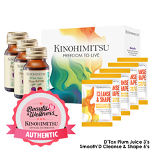 [SAMPLE KIT FOR TRY] Kinohimitsu Dtox Pack (Dtox Plum Juice 3s + Cleanse n Shape 5s)