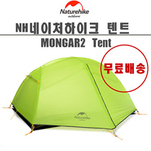 【Naturehike】 Montgomery Mongar double tent light gray / green / purple