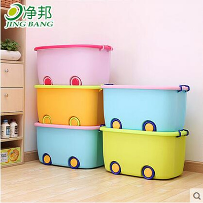 Toy Storage Box Child Plastic Baby Clothes Clothing Covered