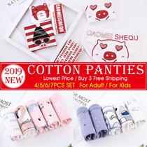 ♥4/5/6/7 pcs set♥2019 New / Girls Underwear / Medium Rise / Cotton Panties