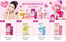 (1 MONTH SUPPLY-60 sticks)*I-KiREi* GrapeStrawberryCranberryMango/Probiotics/Lutein Jelly Sticks